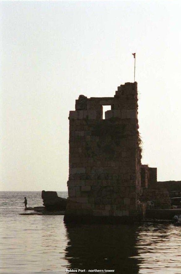 2_byblos_port_tower.jpg