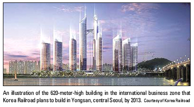 Artists Illustration of 620 metre high building - from Korail and the Korea Times