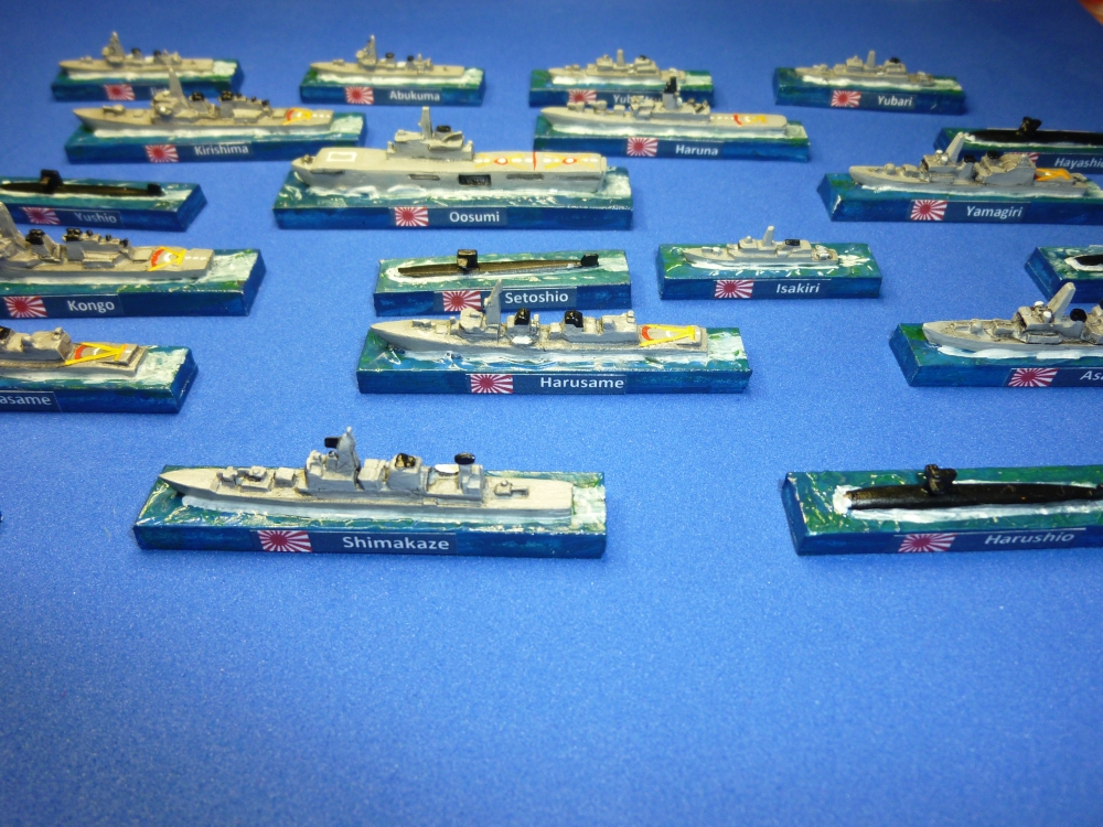 The Modern Japanese Fleet - Complete (1/6)